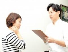 偏頭痛専門 神戸本山整体院 ぴ~す