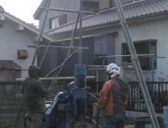 阪紀地建工業