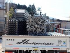 株式会社ヒサキペンタップ