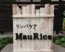 リンパケア MauRice