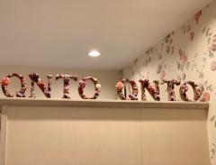 totalbeauty salon Qnto Qnto